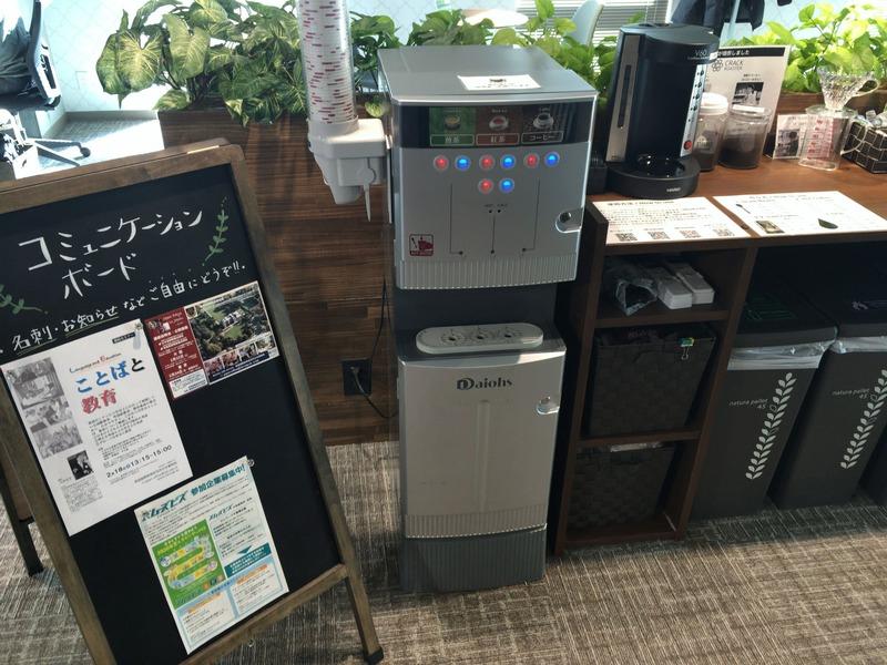 BIZcomfort大森山王のコーヒーサーバー