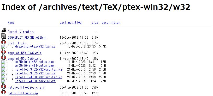 「patch-diff-w32.zip」をクリックしてダウンロードする