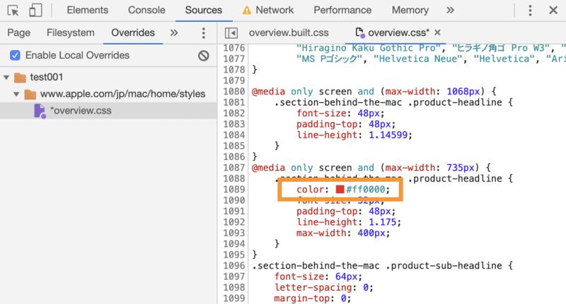 cssにコードを追加する